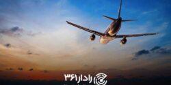 بلیط هواپیما و رزرو هتل در شیراز با رادار361